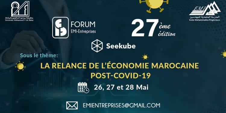 La relance de l'économie marocaine Post Covid-19