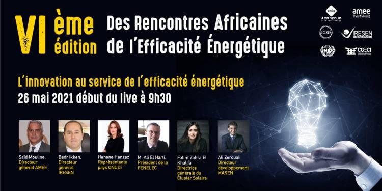 Rencontres Africaines de l'Efficacité énergétique