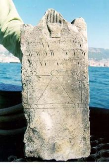 es stèles retrouvées datent toutes de la seconde moitié du IIe siècle av. J.-C. Ce sont de précieux témoins des cultes carthaginois avant que la ville ne succombe sous les assauts des troupes de Scipion en 146 av. J.-C. Taillées dans un calcaire local, de dimensions réduites, elles se terminent par un sommet triangulaire, parfois flanqué de deux pointes. Seule la face avant est parfois décorée de motifs divers : signe de Tanit, représentation anthropomorphe, mouton sacrifié, cheval, main, caducée, ondes marines, palmier dattier, urnes, fleur de lotus, rosaces, frises d'oves etc. Tanit est une déesse d'origine phénicienne chargée de veiller à la fertilité, aux naissances et à la croissance. Elle était la déesse tutélaire de la ville de Serepta et son culte prit de l'ampleur à Carthage où elle était nommée Oum. Elle était la parèdre du dieu Ba'al Hammon. Tanit est dénommée Tanit péné Baal (littéralement « face de baal ») après environ 400 av. J.-C., ainsi que Tinit* ou Tinêt. http://fr.wikipedia.org/wiki/Tanit