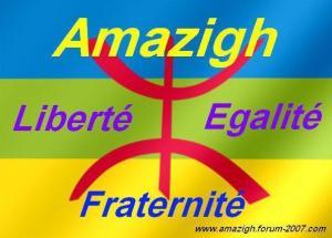 Le mouvement néopunique amazigh est franc-maçon