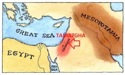 tamazgha1