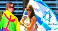 Des-rues-baptisées-en-tamazight-en-Israël