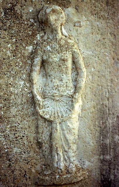 Détail d'un bas-relief trouvé sur le site