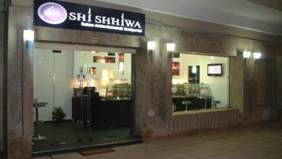 Mahaj Riad: Menus complets pour deux à 65dhs au lieu de 138 chez Shi Shhiwa!