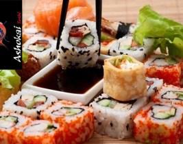 Sushi Gauthier: Delicieux Assortiment de 22 pièces au petit prix de 70dhs au lieu de 160 chez Restaurant Ashokai!