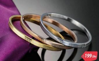 Bracelet de luxe 3 pièces en plaqué Or/platine Livraison gratuite