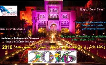 Votre séjour Réveillon 2016 à Marrakech 5