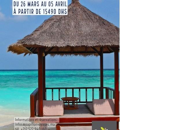 BALI & KUALA LUMPUR PACKAGE A 15490 DHS DU 26 MARS AU 05 AVRIL 2017