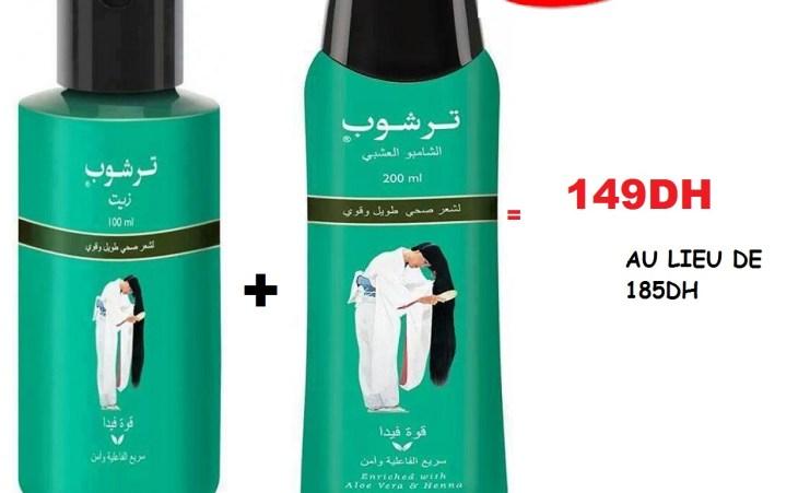 Pack shampoing 200ml+huile 100ml à 149DH
