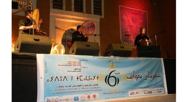 ادريس الملومي، الاخوان العكاف أحمد المسيح ، مروان سامر وآخرون صنعوا أقوى لحظات المهرجان الدولي للشعر والموسيقى في دورته السادسة