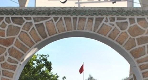 اقليم تارودانت : الجماعة القروية لتافنكولت بدون طبيب