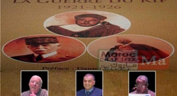 """شهادات حول كتاب """"فرنسا وحرب الريف"""" لمؤلفه الدكتور محمد خرشيش"""