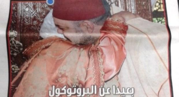 تقرؤون في العدد الجديد من أسبوعية الأنباء المغربية