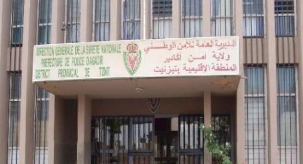 توقيف مروج مخدرات بالحي المحمدي بأكادير