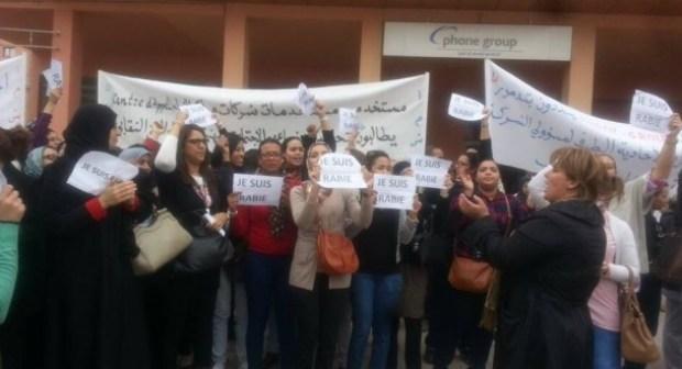 مستخدمو فون غروب مراكش في وقفة احتجاجية