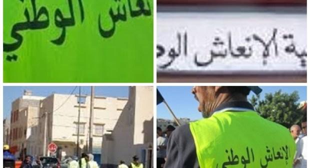 المعطلون يطالبون بالكشف عن بطائق الانعاش الوطني بالاخصاص اقليم سيدي افني