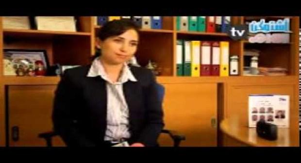 مريم الوافي تحصد أصوات الغرف المهنية صنف الخدمات