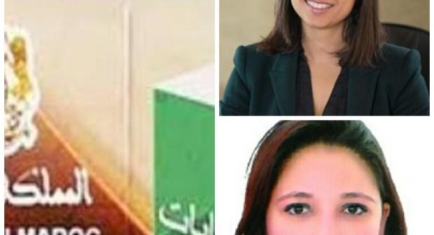 نساء البام يكتسحن انتخابات الغرف المهنية بأكادير