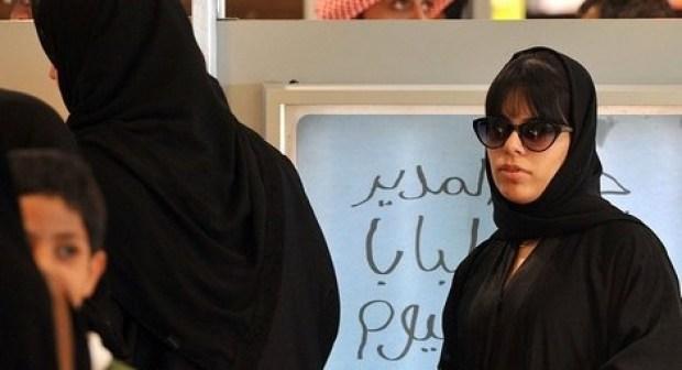 وزارة الخارجية تضع حدا لسفر المغربيات للسعودية كعاملات منازل