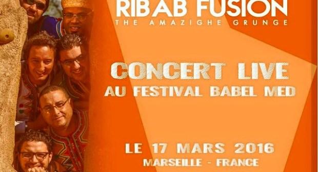 """مجموعة """"رباب فيزيون """" تمثل المغرب في منتدى BABEL MED الدولي بفرنسا"""