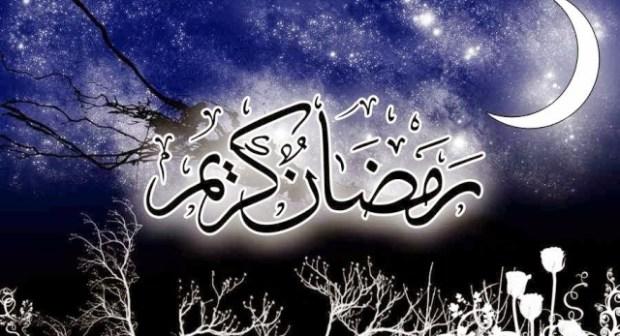 ماروك نيوز تهنؤكم بمناسبة شهر رمضان الكريم