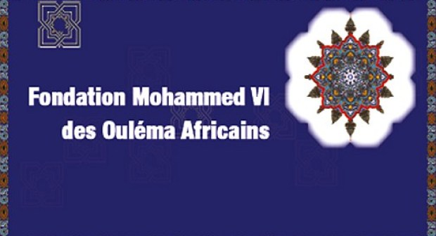 لائحة بأعضاء المجلس الأعلى لمؤسسة محمد السادس للعلماء الأفارقة