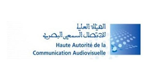 """""""الهاكا"""" تنذر إذاعة مغربية خاصة وصفت اليهود بالعدو الاول للمسلمين"""