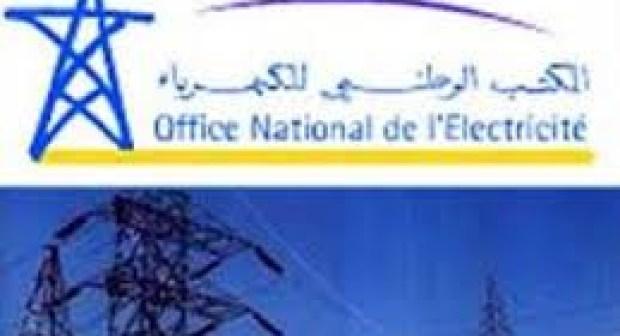 وقفة احتجاجية  امام المكتب الوطني للكهرباء بوكالة اولاد امبارك  بني ملال
