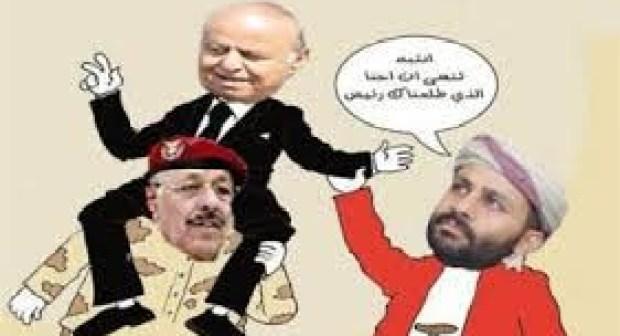 تنغير : مصير دوي الحقوق في أراضي الجموع بكف عفريت