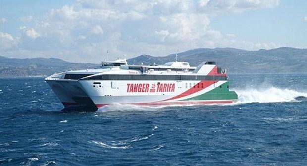توقف حركة النقل البحري بين ميناءي طنجة المدينة وطريفة الإسباني بسبب سوء الاحوال الجوية بمضيق جبل طارق