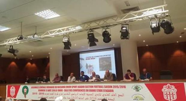 جمع عام حسنية أكادير لكرة القدم : عجز مالي،  وإتهامات خطيرة لإطار تقني بالفريق