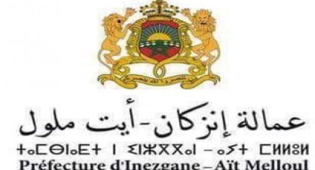 """""""البام"""" يراهن على محمد غانم لخوض الاستحقاقات التشريعية بإنزكان"""