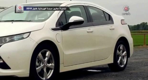 700 ألف سيارة كهربائية بالمغرب في 2030