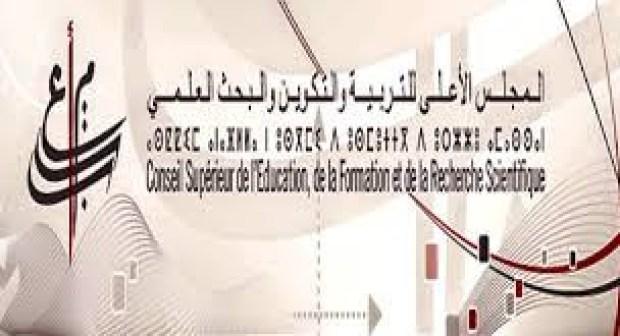 قرار المجلس الأعلى للتربية والتكوين بإلغاء مجانية التعليم يثير الغضب