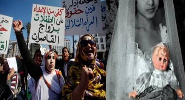 """زواج القاصرات بالمغرب… ظاهرة يغذيها """"الفقر والجهل"""""""