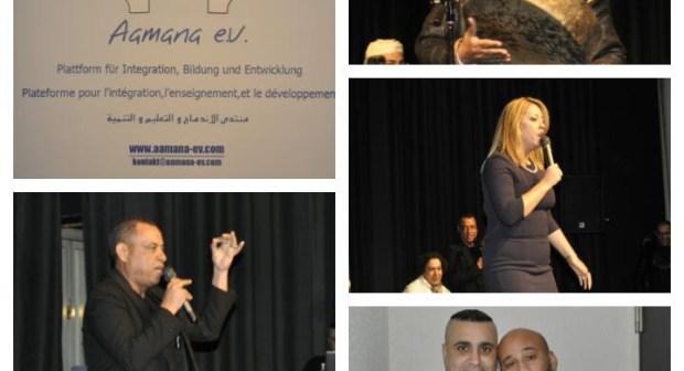 جمعية أمانة بفرانكفورت تجمع بين الثقافات في حفل خيري كبير