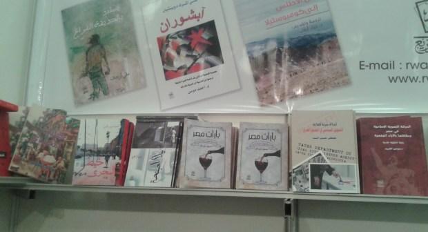 الأدب المغربي يحتفي بالأدب الفارسي