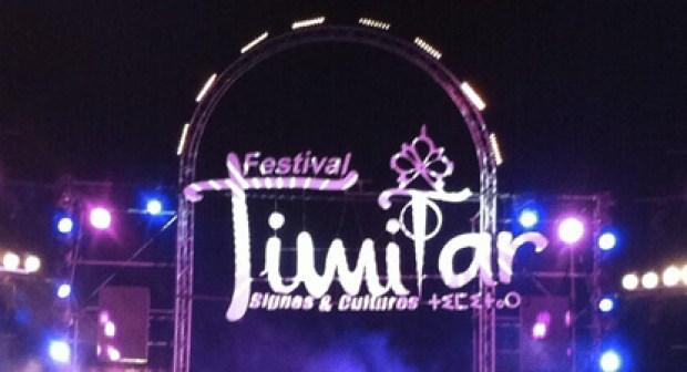 انطلاق فعاليات مهرجان تيميتار،في نسخته الرابعة عشرة على إيقاع حراسة أمنية مشددة