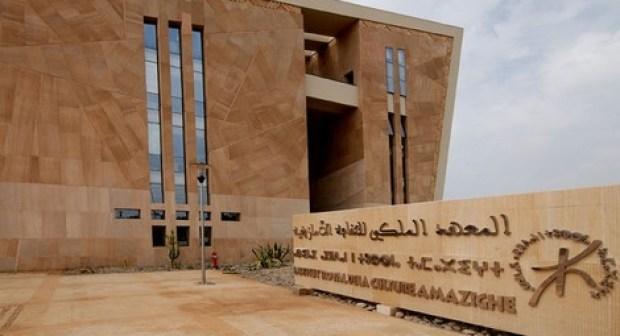 """""""مصير مجهول"""" ينتظر """"معهد الأمازيغية"""" بعد إحداث مجلس اللغات"""
