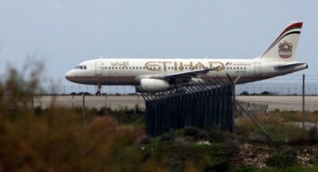 """خسائر شركة """"طيران الاتحاد"""" الإماراتية تصل إلى 1,87 مليار دولار في العام 2016"""