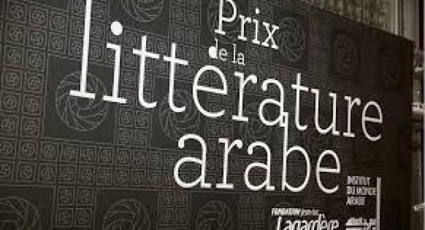 مغربية تفوز بجائزة الأدب العالمي