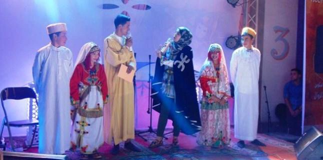أكادير:  إسدال الستار على فعاليات جائزة أفولكي للأنشودة الامازيغية