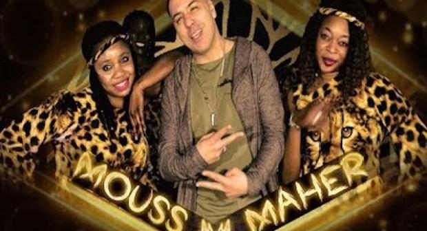 مغني جزائري يتسبب في حذف أغنية موس ماهر شوكولا من اليوتوب