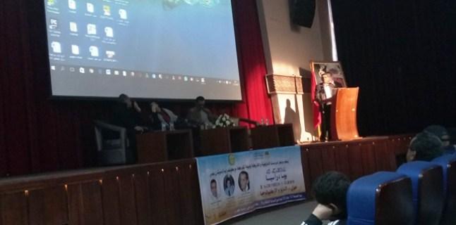 حنداين :  الاكتشاف الأخير يضع المغرب في مقدمة العالم على مستوى الاستيطان البشري