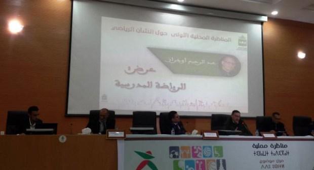 توفيق العتماني يعري واقع الرياضة في إنزكان: جامعة وهمية استفادت من منحة قيمتها 6ملايين