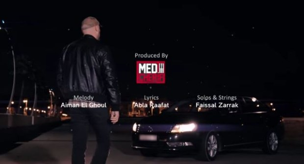 """""""خايف عليك """" جديد الفنان الشاب إسماعيل سراج"""