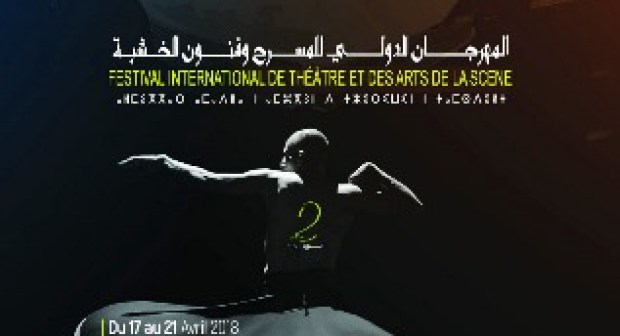 الدورة الثانية للمهرجان الدولي  للمسرح و فنون الخشبة