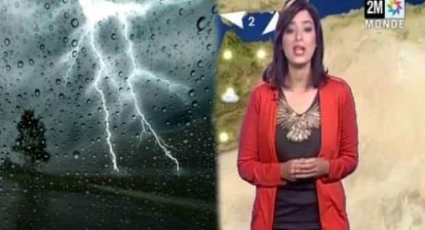 Météo: de la pluie dans plusieurs villes du Maroc pendant deux jours