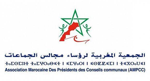 اجتماع المكتب التنفيذي للجمعية المغربية لرؤساء مجالس الجماعات