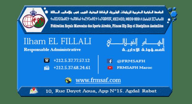 الجامعة الملكية المغربية للرياضات الوثيرية تقرر تجميد أنشطتها
